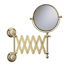 Heritage Clifton Extendable Mirror Vintage Gold, ACA16