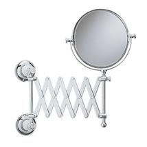 Heritage Clifton Extendable Mirror Chrome Plated, ACC16